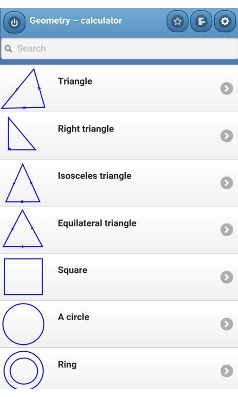 几何 - 计算器