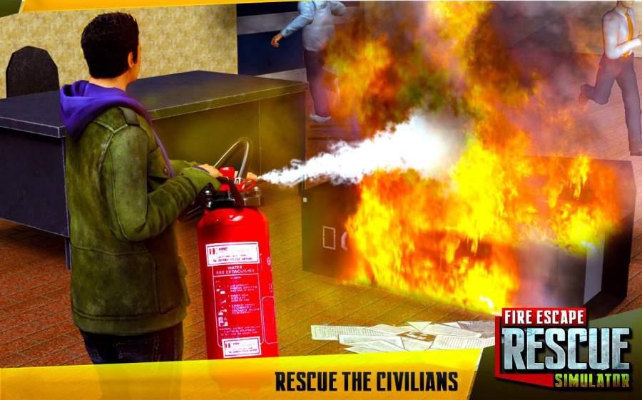 消防逃生救援故事3D