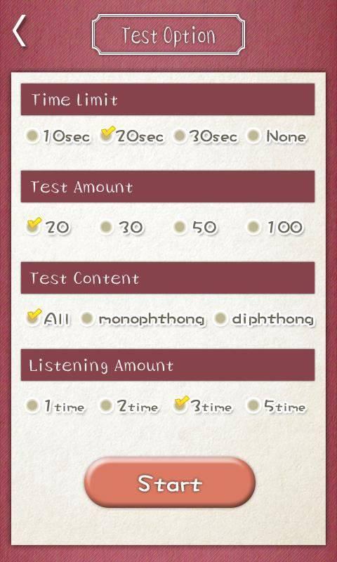 轻松韩语发音表截图3