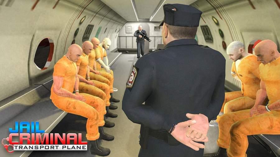 监狱罪犯运输SIM卡截图2