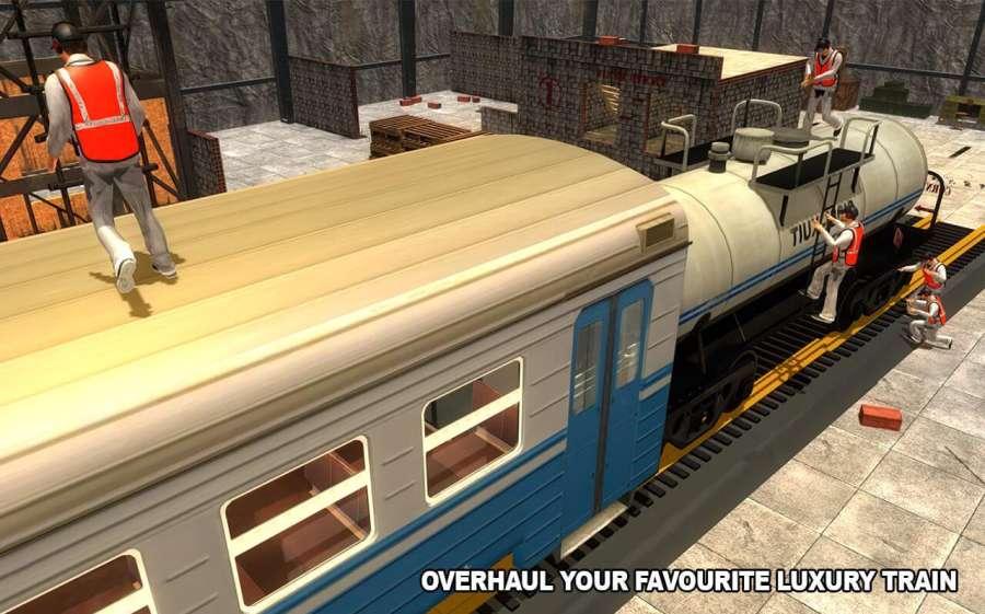 火车机械车间车库截图5