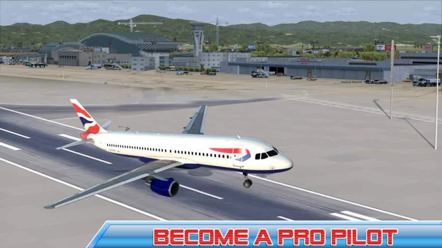 城市 飞行 模拟器 飞机截图0
