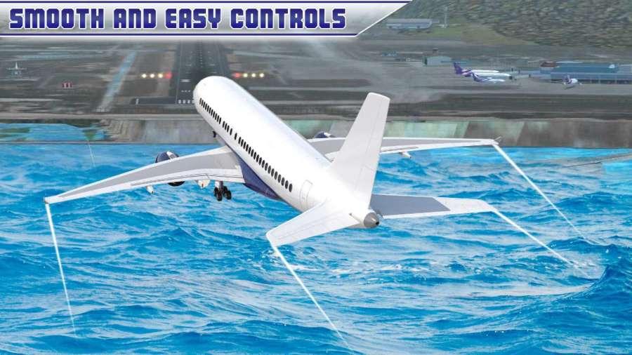城市 飞行 模拟器 飞机截图1