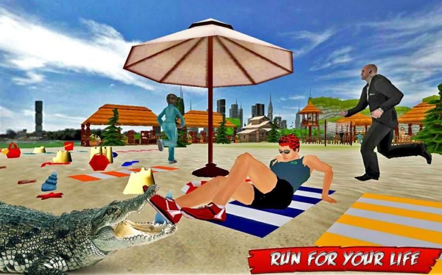 海滩 鳄鱼 攻击截图4
