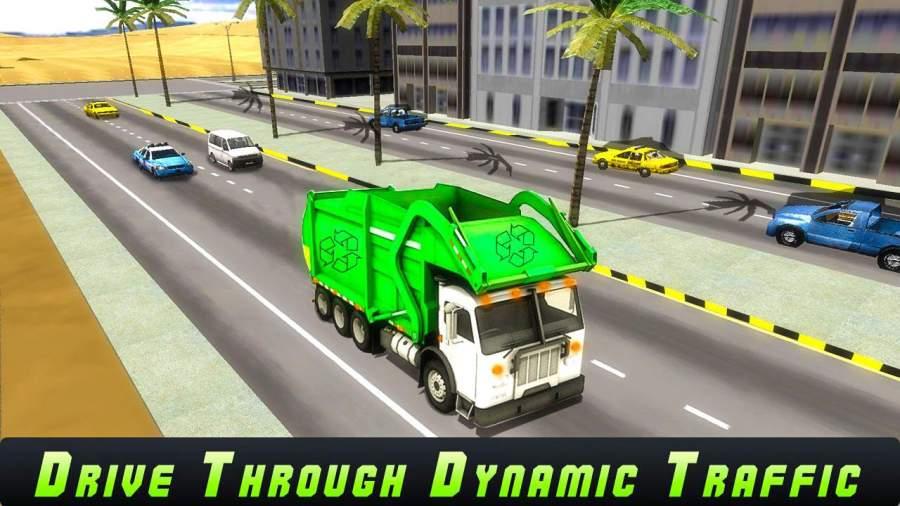 城市垃圾车模拟器