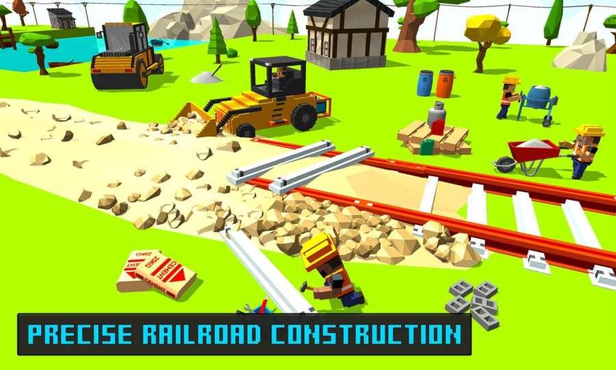 构建铁路欧洲火车截图1