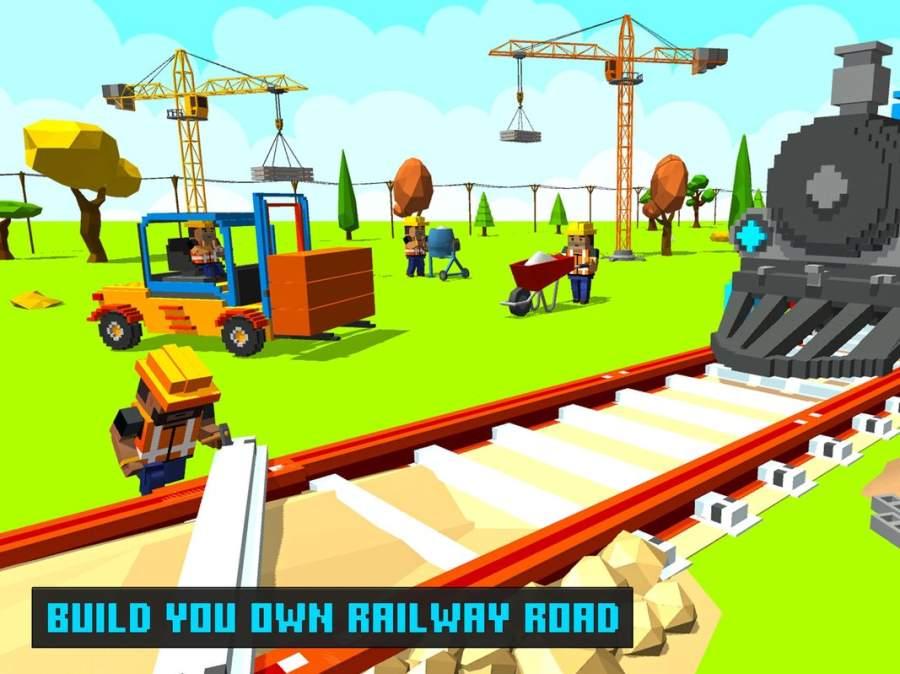 构建铁路欧洲火车截图2