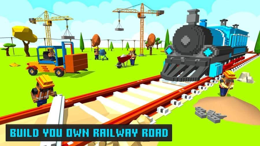 构建铁路欧洲火车截图3