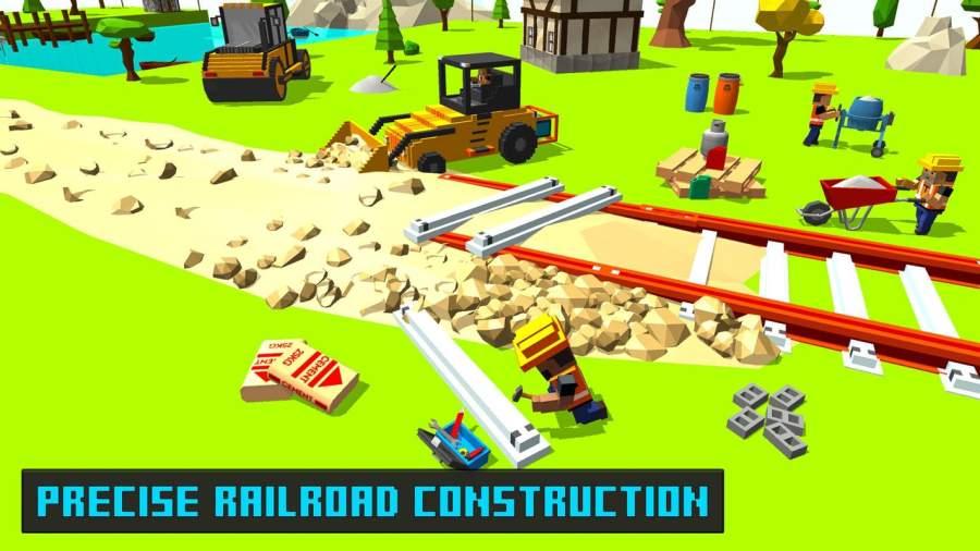 构建铁路欧洲火车截图4
