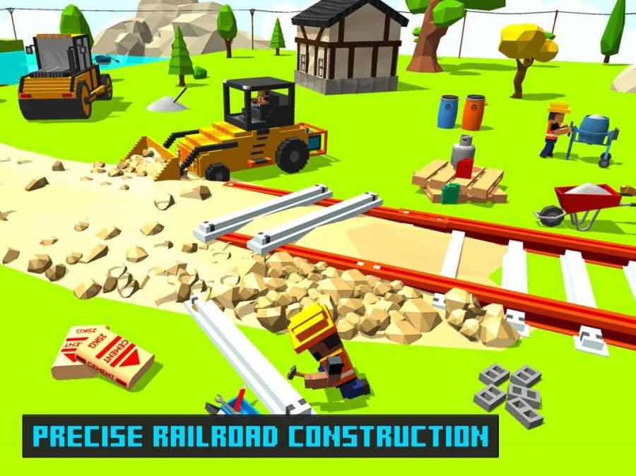 构建铁路欧洲火车截图5