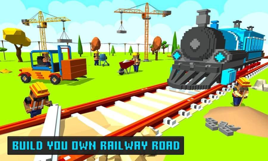 构建铁路欧洲火车截图7
