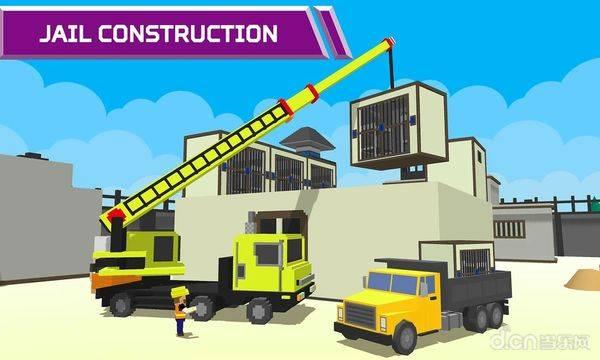 监狱施工新建筑截图3