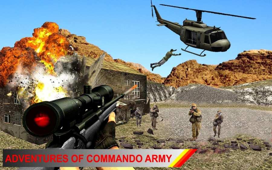 现代部队前线作战截图1