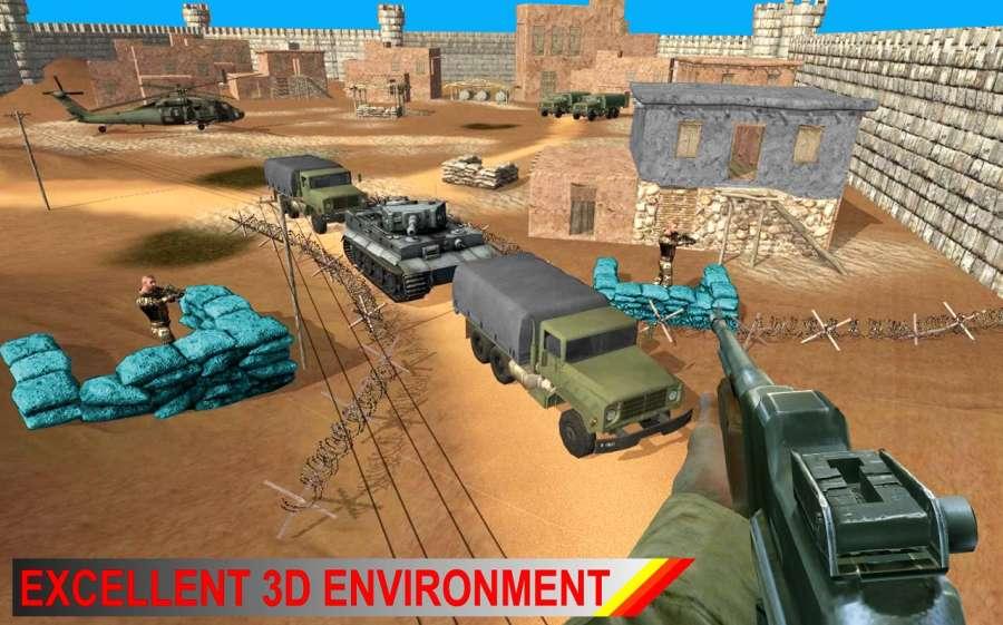 现代部队前线作战截图3
