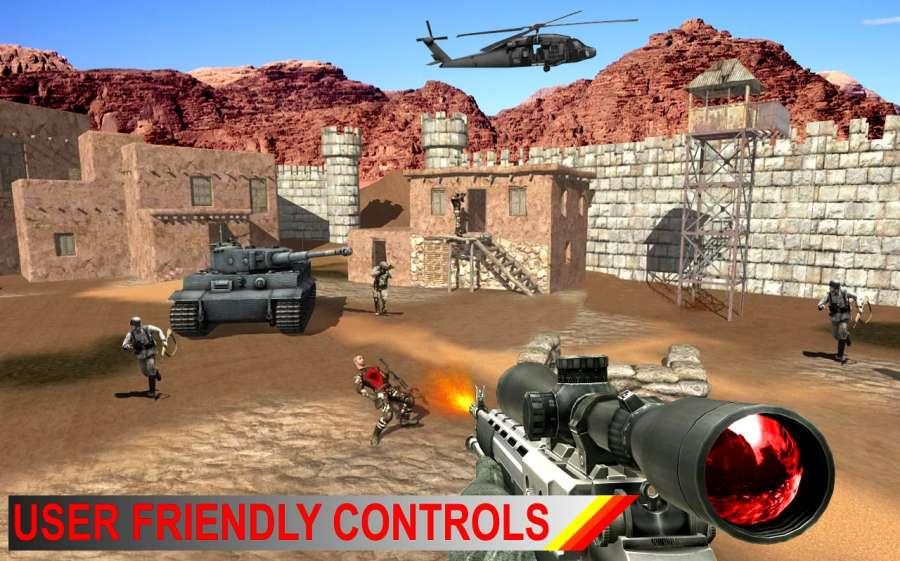 现代部队前线作战截图6