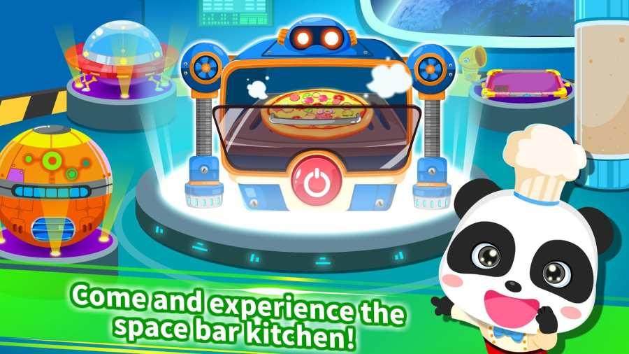 宝宝星际厨房截图4