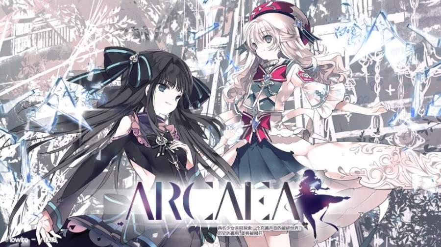 Arcaea截图0