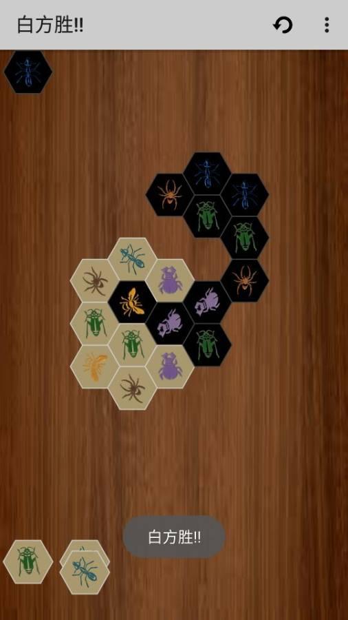 单机昆虫棋截图1