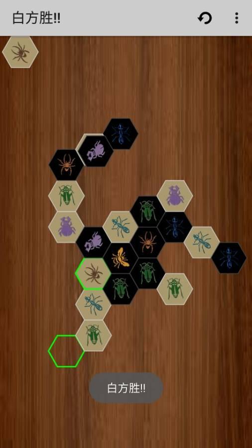 单机昆虫棋截图2