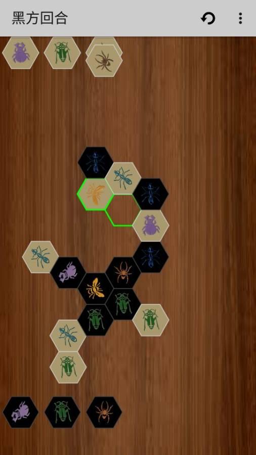单机昆虫棋截图3