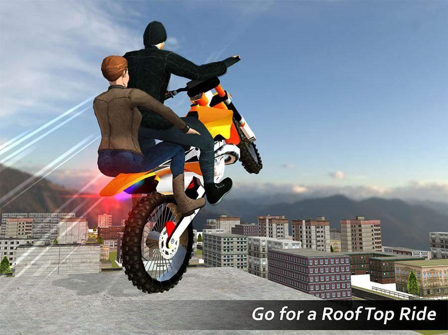 至尊屋顶自行车骑手辛