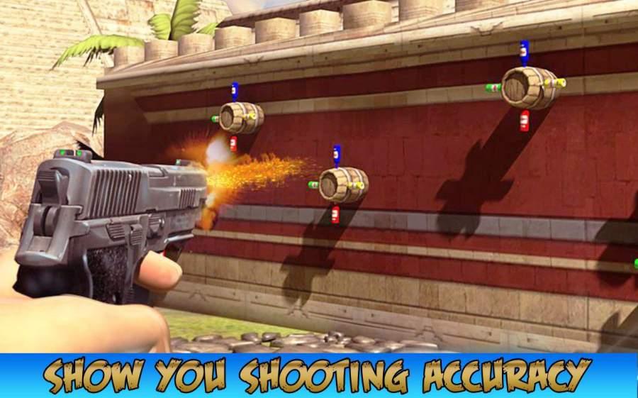 瓶射击惊人的游戏截图0