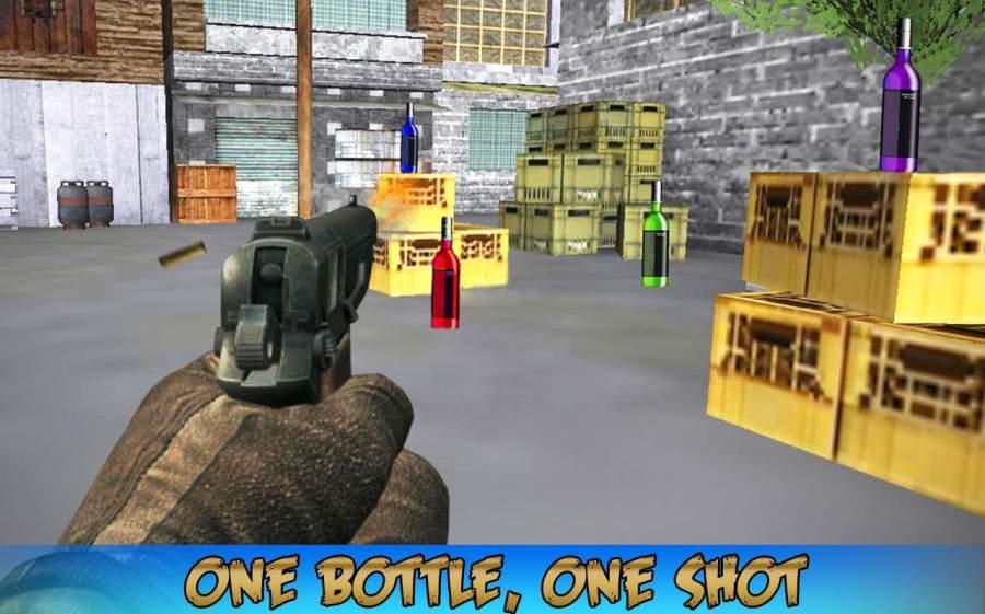 瓶射击惊人的游戏截图1