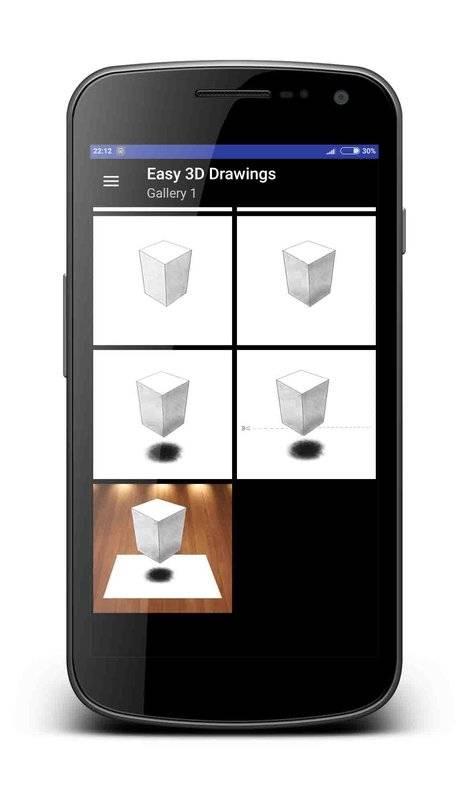简易3D绘图截图6