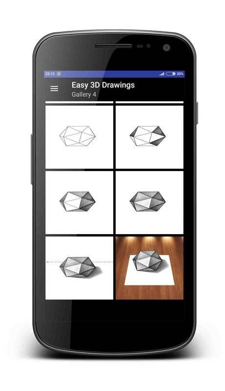简易3D绘图截图9