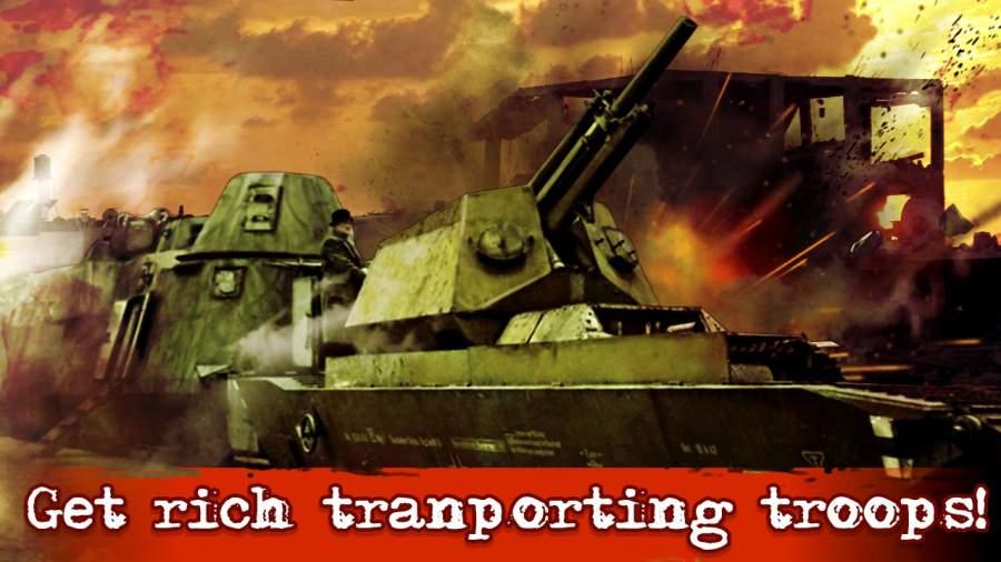 军队运输车驱动器