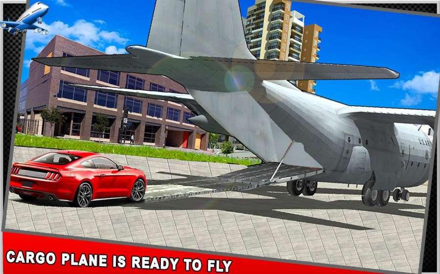 简单 飞行员 驾驶 冒险 重 飞机 飞行 特技 简单截图3