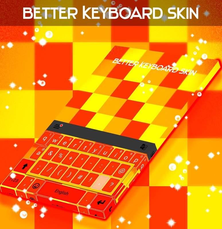 更好的键盘皮肤