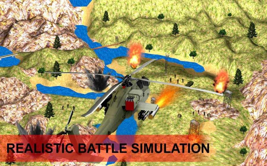 军事战斗直升机战斗