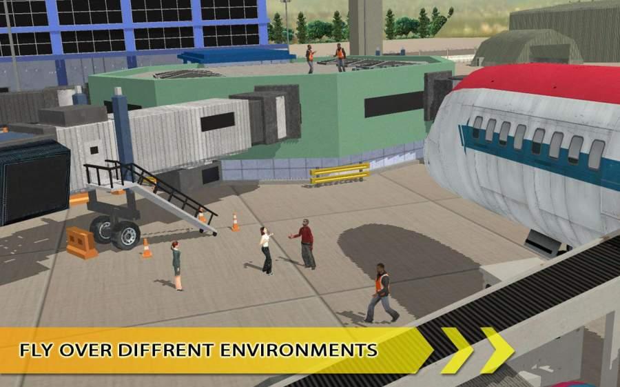 城市机场超级航班3D截图0
