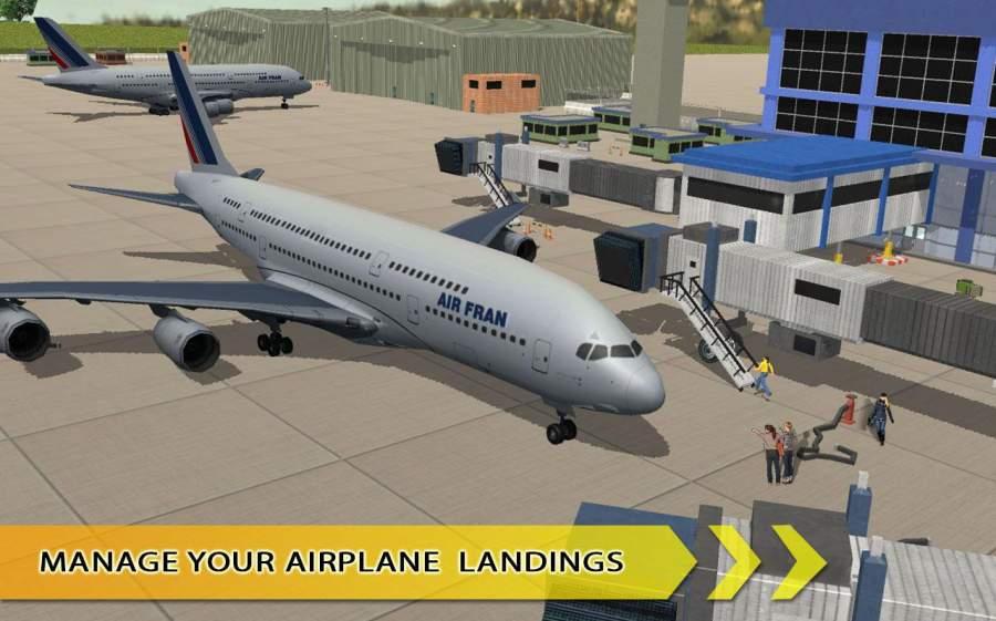 城市机场超级航班3D截图1