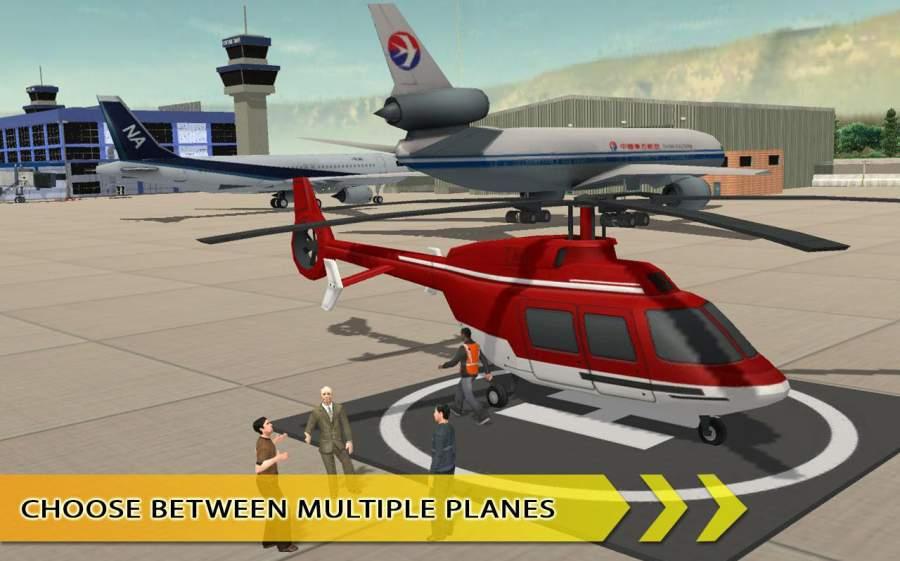 城市机场超级航班3D截图3