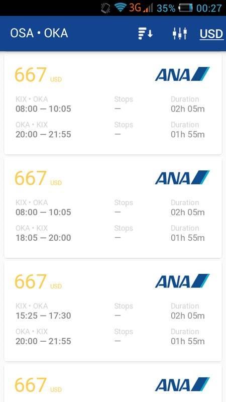 日本的Ana空运机票:便宜的机票