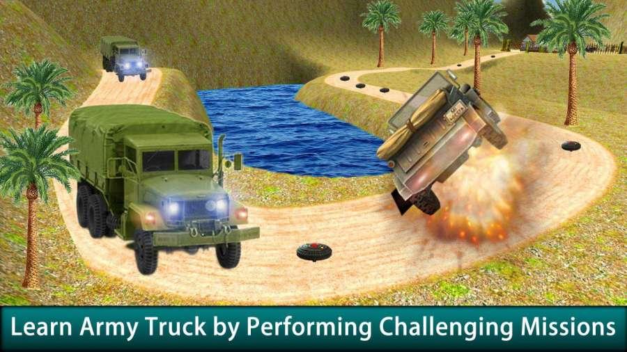 军队 军事 卡车 运输截图0
