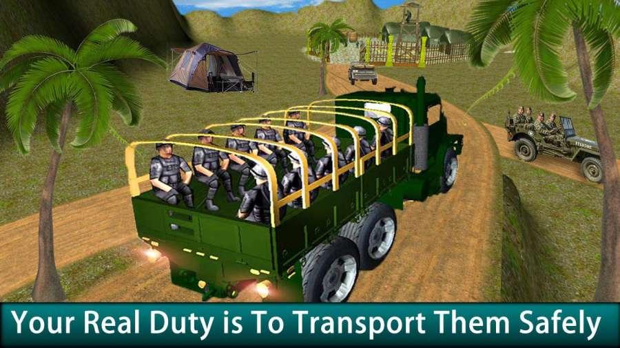 军队 军事 卡车 运输截图1