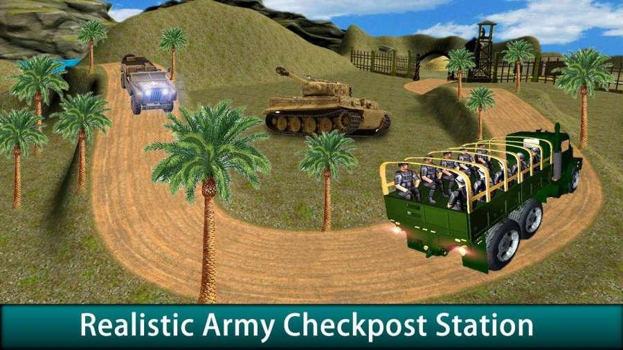 军队 军事 卡车 运输截图3