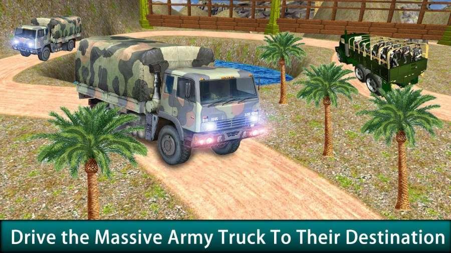 军队 军事 卡车 运输截图4