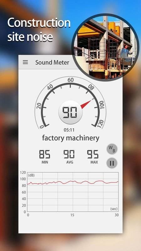 声级计、噪声检测器截图1