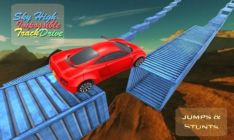 天空高驱动不可能的轨道挑战截图7