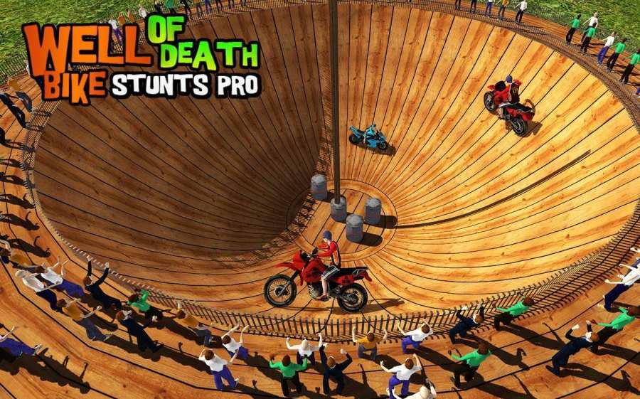 好的死亡自行车特技亲截图4
