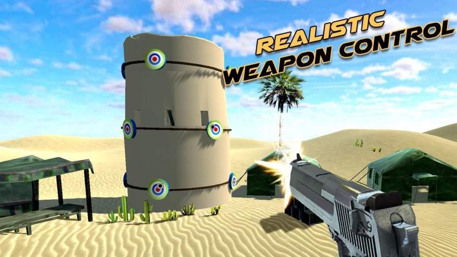 军队沙漠射击场