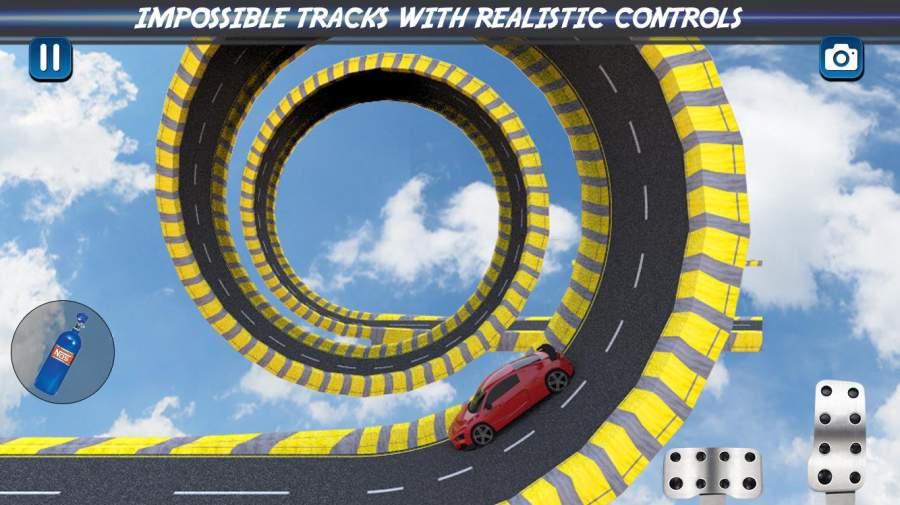 真正的司机 - 不可能的驾驶挑战游戏截图0