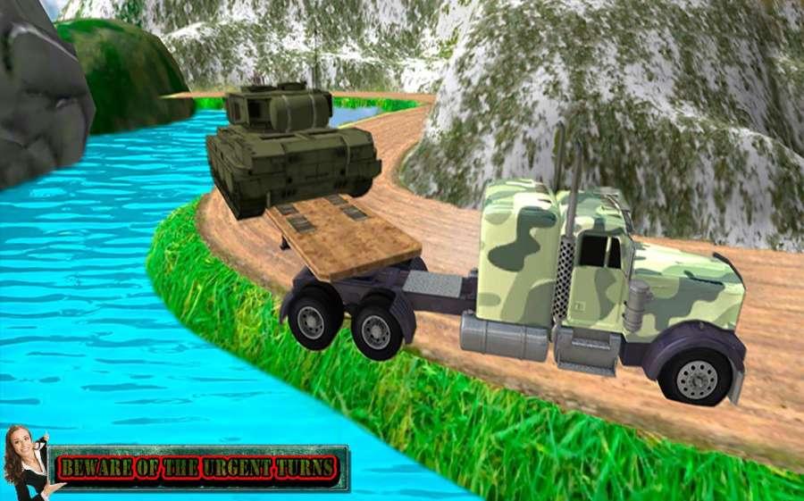 爬坡道 卡车 军事 驾驶 模拟器截图2