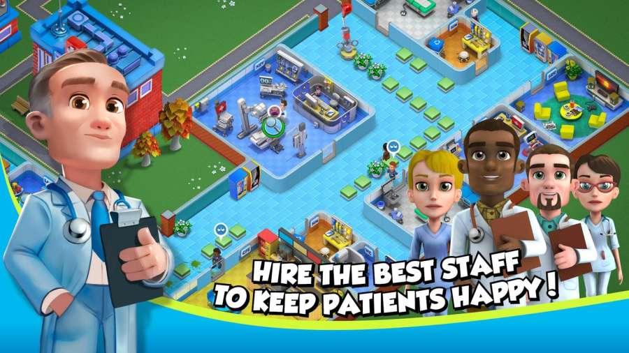 医院经理模拟器截图2
