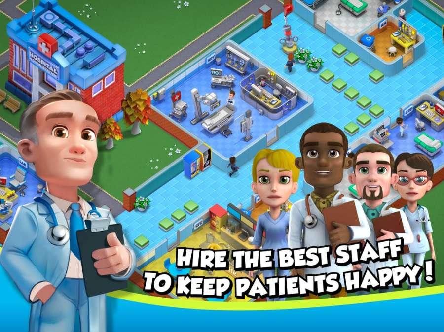 医院经理模拟器截图5