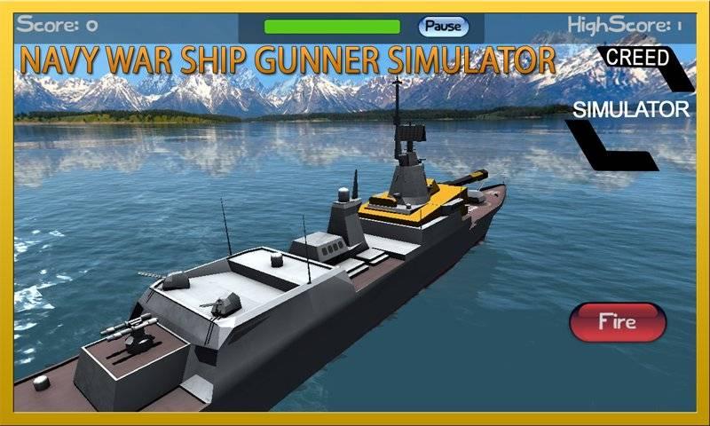海军战舰炮手模拟器